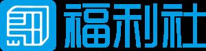 福利岛-秋名山老司机